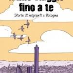 Autori Vari, Il mio viaggio fino a te