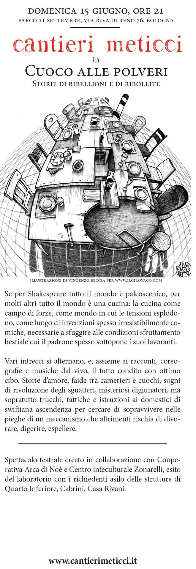 cartolina-Cuoco-alle-polveri-web